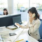 電話代行サービスのホームページを開設しました。