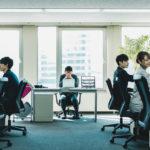 オフィスや間接部門の「生産性」について改革の進め方