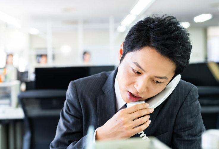 上手な「電話代行サービス」の使い方5選をご紹介します。